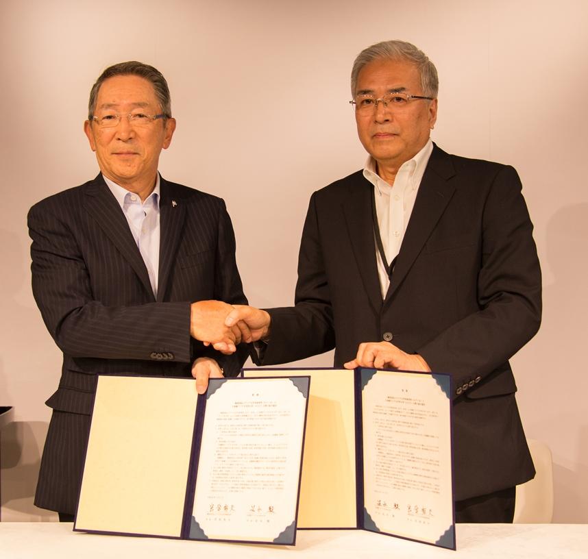 アジア太平洋研究所・立命館アジア太平洋大学連携協定調印イベントの記事が掲載