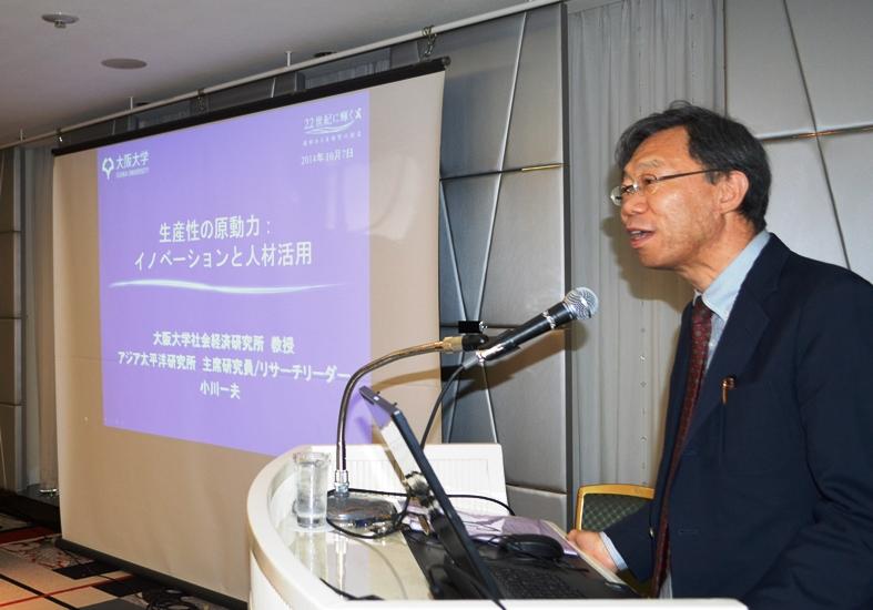 小川主席研究員が公益財団法人大阪府工業協会「秋期経営セミナー」にて講演