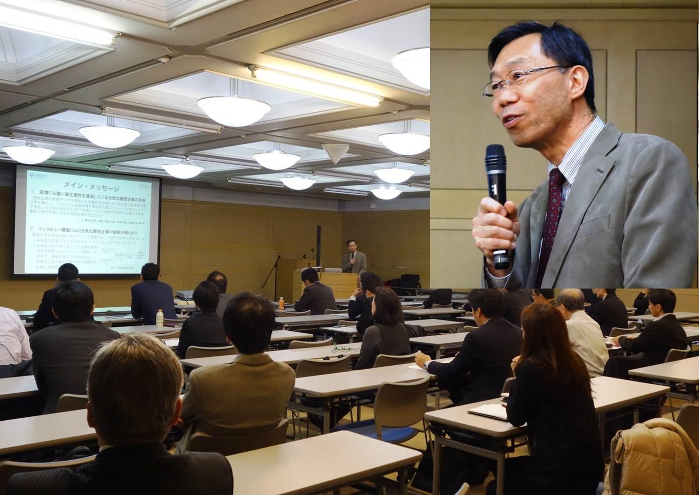 小川主席研究員が関西ベンチャー学会で講演
