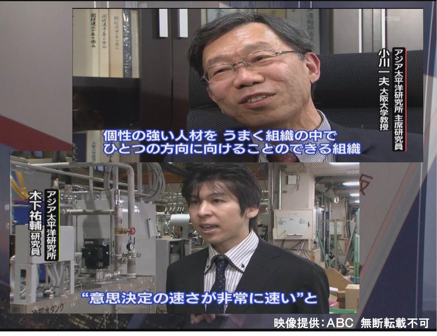 APIRのプロジェクトが朝日放送より取材・放映