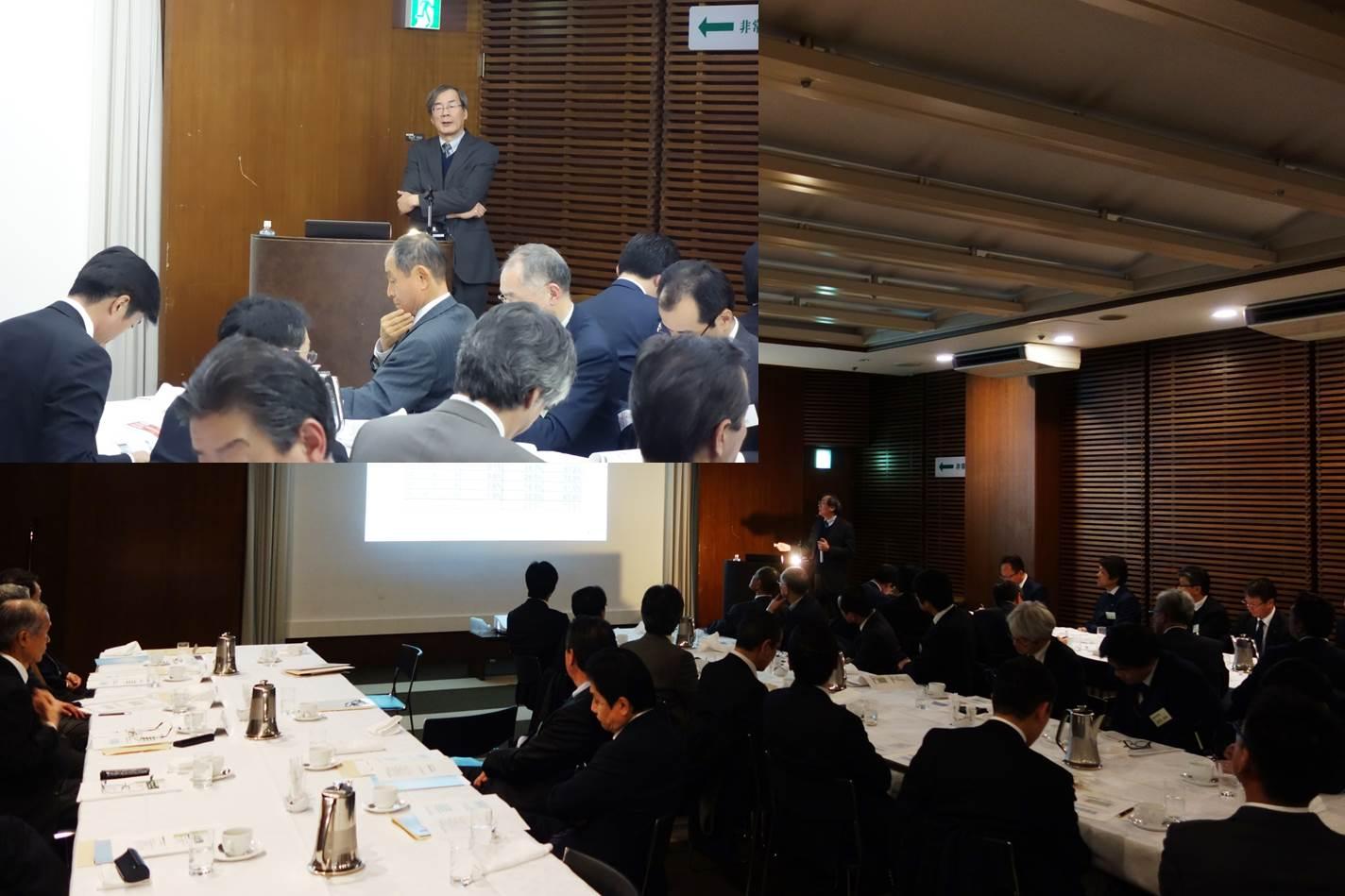 稲田センター長が不動産協会にて講演