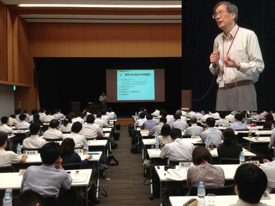 稲田センター長が内閣府で講演