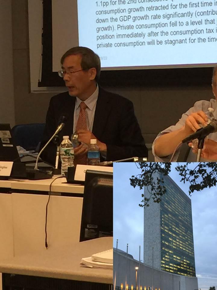 稲田センター長がニューヨーク国連本部で日本経済見通しを報告