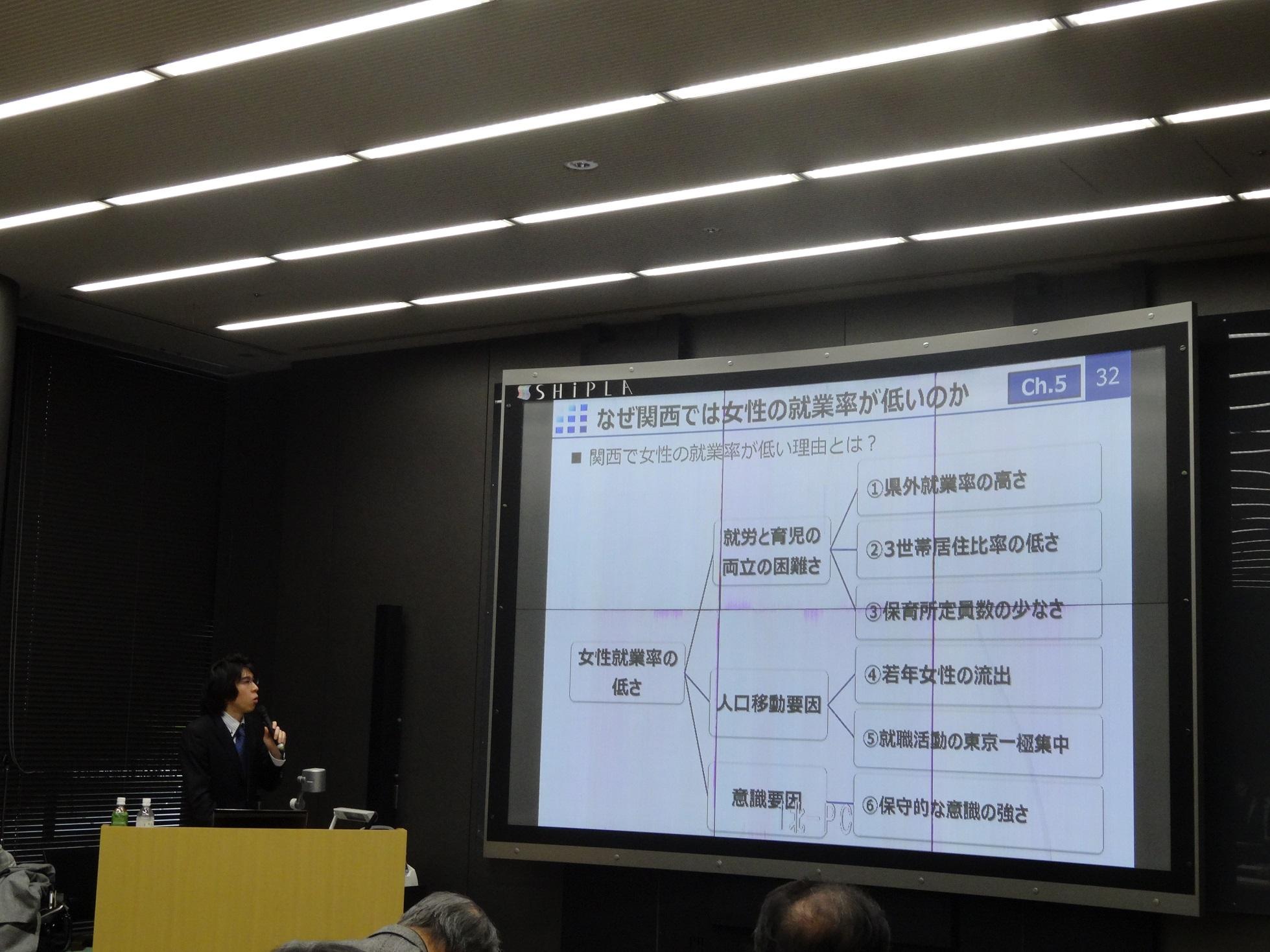 木下研究員が神戸都市問題研究所 都市問題セミナーで講演