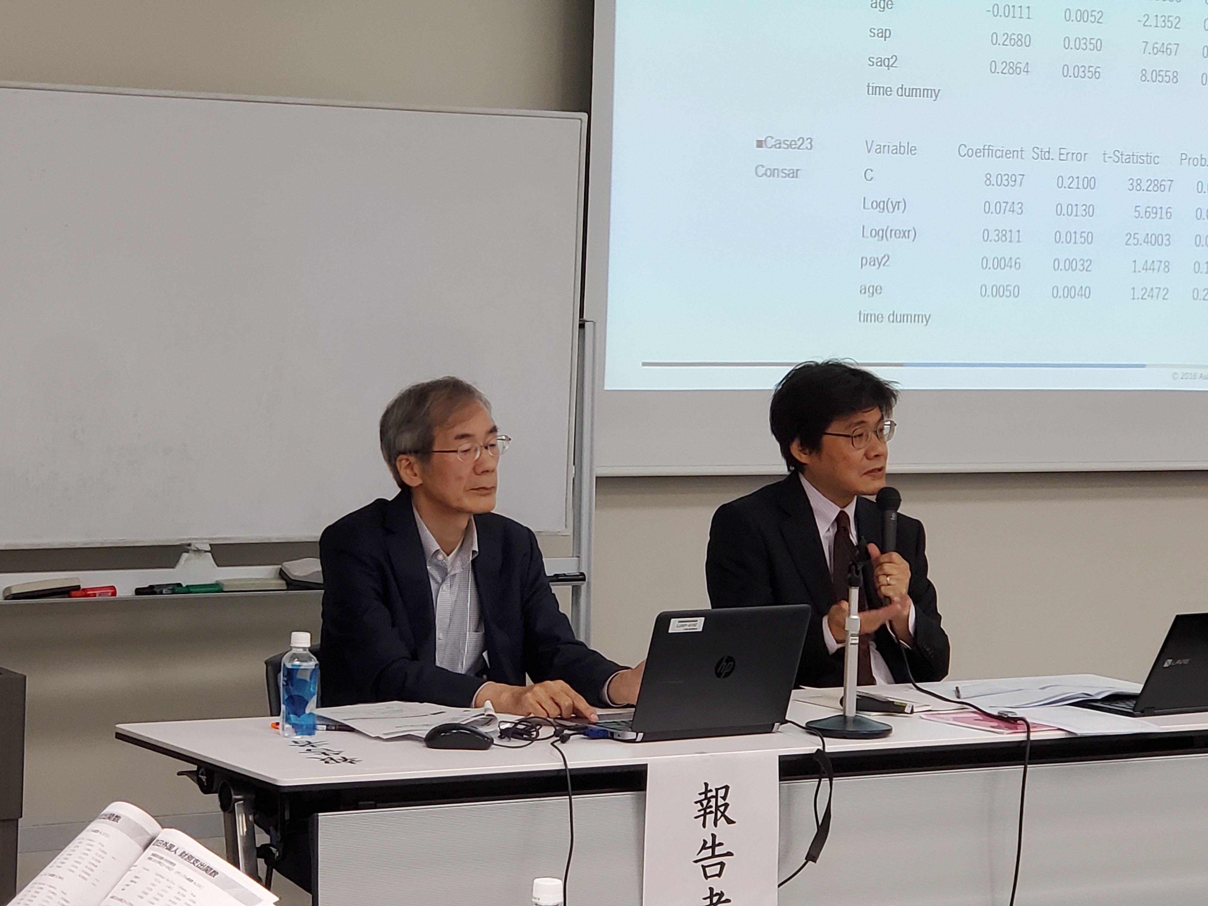「マクロモデル研究会」が東京にて開催