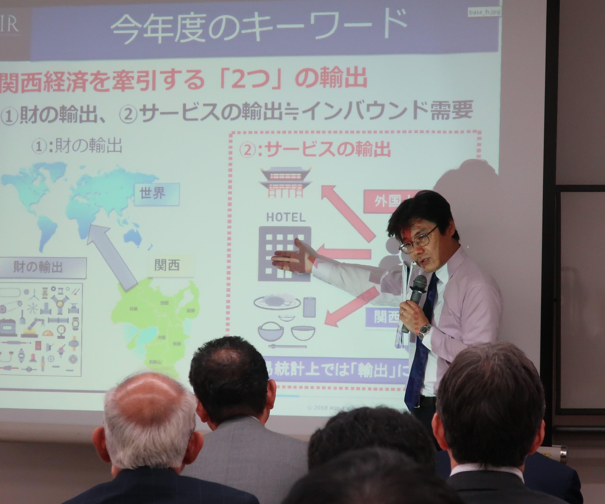 神戸にて関西経済白書発表会を初開催