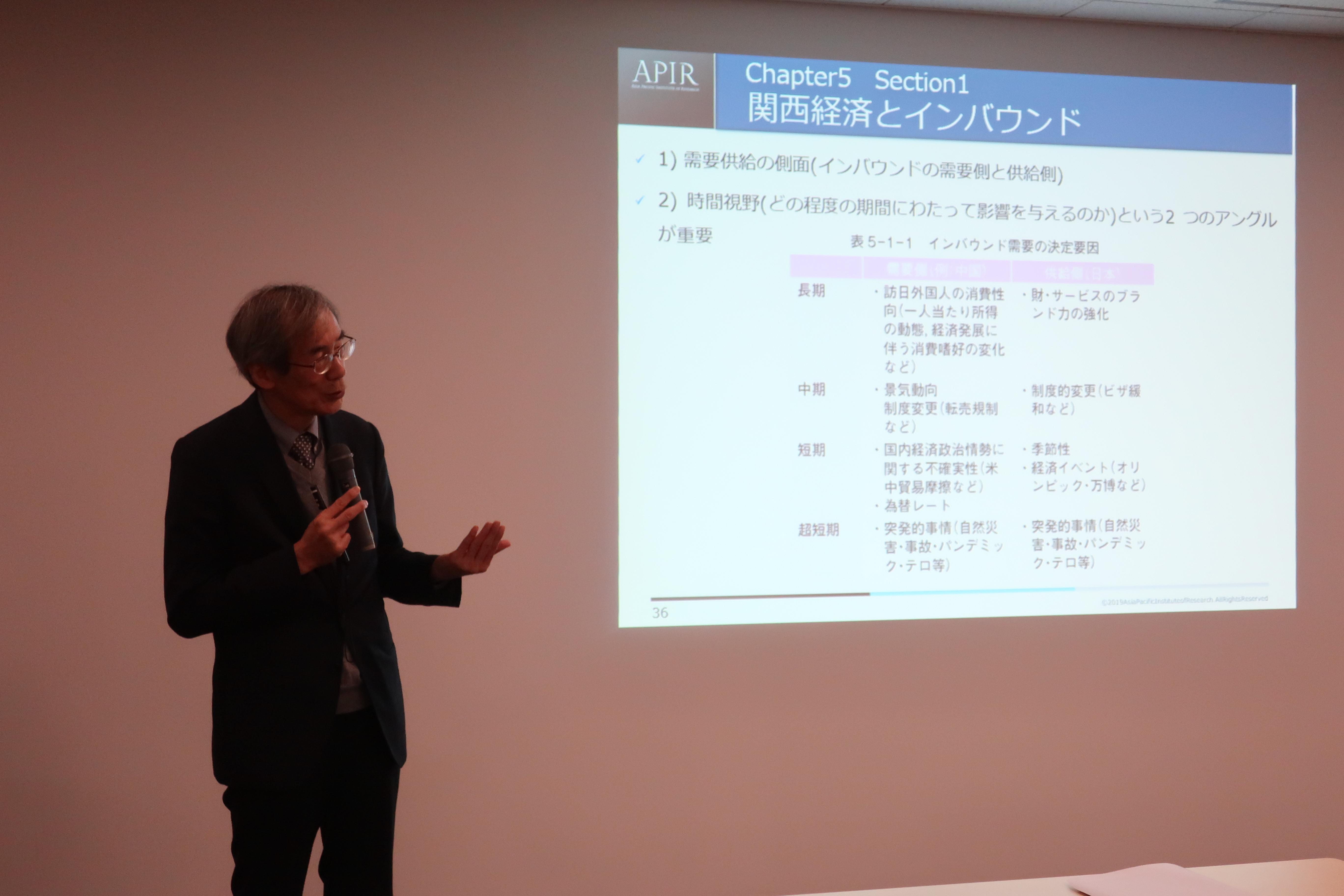 「アジア太平洋と関西 関西経済白書2019」京都発表会を開催