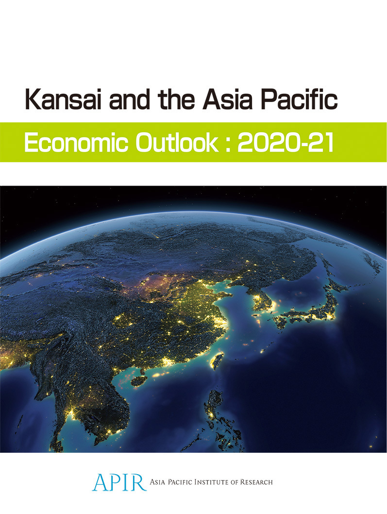 Kansai and the Asia Pacific Economic Outlook